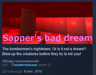 Sapper´s Bad Dream ( Steam Key / Region Free ) GLOBAL