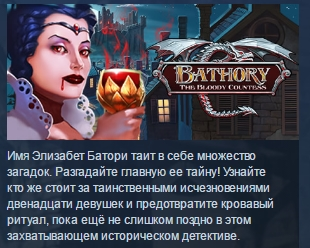 Bathory - The Bloody Countess STEAM KEY REGION FREE ROW