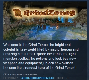 Grind Zones ( Steam Key / Region Free ) GLOBAL ROW