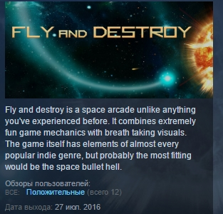 Fly and Destroy ( Steam Key / Region Free ) GLOBAL ROW