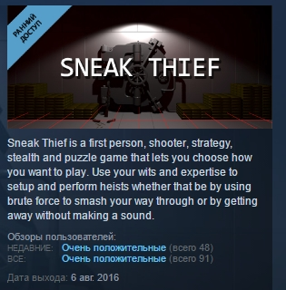 Sneak Thief ( Steam Key / Region Free ) GLOBAL ROW