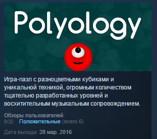 Polyology ( Steam Key / Region Free ) GLOBAL ROW