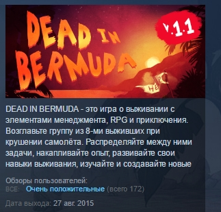 Dead In Bermuda ( Steam Key / Region Free ) GLOBAL ROW