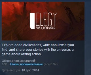 Elegy for a Dead World STEAM KEY REGION FREE GLOBAL ROW