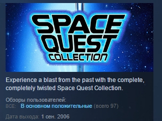 Space Quest Collection STEAM KEY REGION FREE GLOBAL ROW