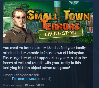 Small Town Terrors: Livingston STEAM KEY REGION FREE