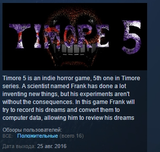 Timore 5 ( Steam Key / Region Free ) GLOBAL ROW