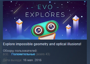 Evo Explores ( Steam Key / Region Free ) GLOBAL ROW