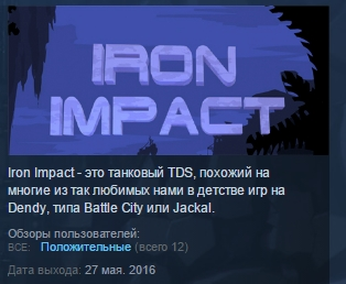 Iron Impact ( Steam Key / Region Free ) GLOBAL ROW
