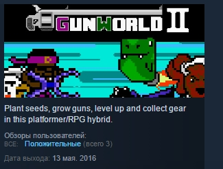 GunWorld 2 ( Steam Key / Region Free ) GLOBAL ROW