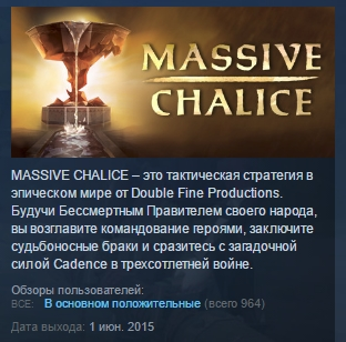 MASSIVE CHALICE ( Steam Key / Region Free ) GLOBAL ROW