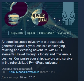 RymdResa ( Steam Key / Region Free ) GLOBAL ROW