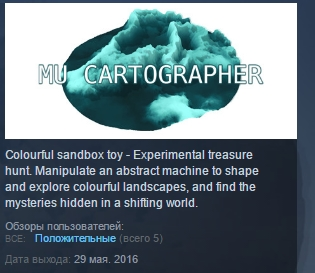 Mu Cartographer  ( Steam Key / Region Free ) GLOBAL ROW