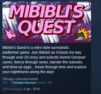 Mibibli´s Quest ( Steam Key / Region Free ) GLOBAL ROW