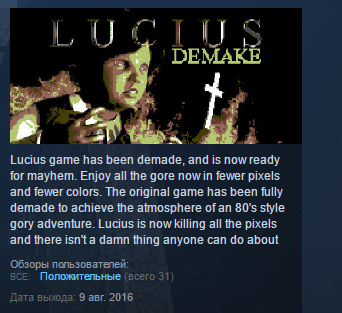 Lucius Demake ( Steam Key / Region Free ) GLOBAL ROW