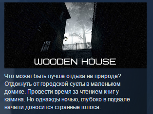 Wooden House ( Steam Key / Region Free ) GLOBAL ROW