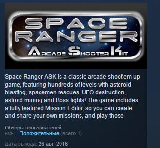 Space Ranger ASK STEAM KEY REGION FREE GLOBAL