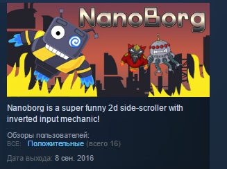 Nanooborg ( Steam Key / Region Free ) GLOBAL ROW