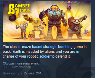 BomberZone ( Steam Key / Region Free ) GLOBAL ROW