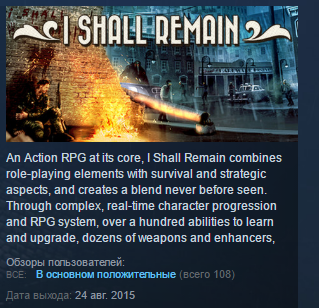 I Shall Remain ( Steam Key / Region Free ) GLOBAL ROW