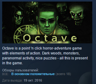 Octave ( Steam Key / Region Free ) GLOBAL ROW