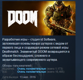 DOOM 4 2016 STEAM KEY RU+CIS LICENSE &#128142