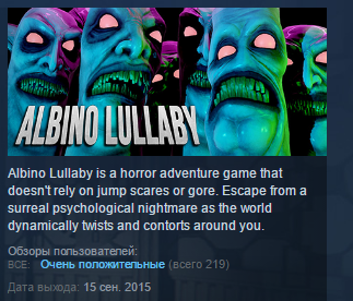 Albino Lullaby: Episode 1 ( Steam Key / Region Free )