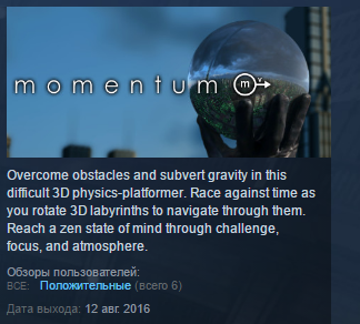 Momentum ( Steam Key / Region Free ) GLOBAL ROW