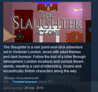 The Slaughter: Act One ( Steam Key / Region Free )