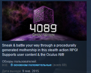 4089: Ghost Within ( Steam Key / Region Free ) GLOBAL