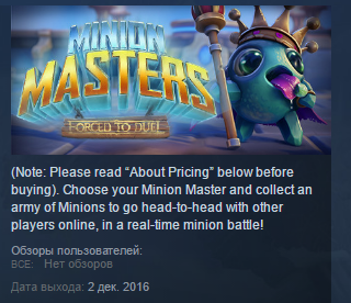 Minion Masters STEAM KEY REGION FREE GLOBAL &#128142
