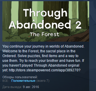 Through Abandoned 2. The Forest STEAM KEY GLOBAL ROW