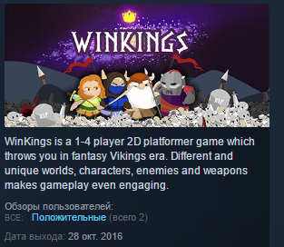 WinKings ( Steam Key / Region Free ) GLOBAL ROW