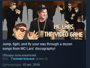 MC Lars: The Video Game STEAM KEY REGION FREE GLOBAL