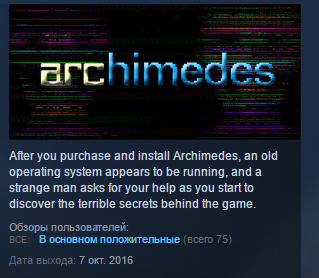 Archimedes ( Steam Key / Region Free ) GLOBAL ROW