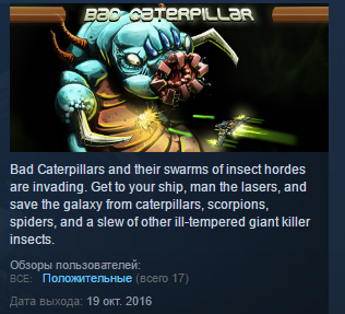 Bad Caterpillar ( Steam Key / Region Free ) GLOBAL ROW