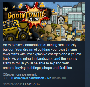 BoomTown! Deluxe ( Steam Key / Region Free ) GLOBAL ROW