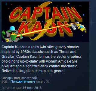Captain Kaon ( Steam Key / Region Free ) GLOBAL ROW