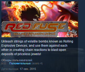 RED Fuse Rolling Explosive Device STEAM KEY REGION FREE