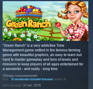 Green Ranch  ( Steam Key / Region Free ) GLOBAL ROW