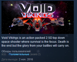 Void Vikings ( Steam Key / Region Free ) GLOBAL ROW