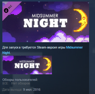 Midsummer Night - OST ( Steam Key / Region Free) GLOBAL