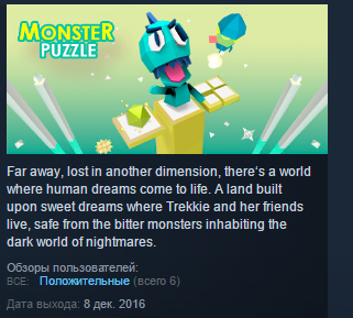 Monster Puzzle ( Steam Key / Region Free ) GLOBAL ROW