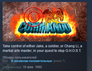 Iron Commando - Koutetsu no Senshi STEAM KEY GLOBAL ROW
