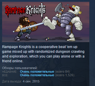 Rampage Knights ( STEAM GIFT RU + CIS )