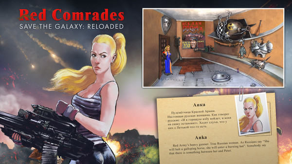 Red Comrades Save the Galaxy: Reloaded STEAM KEY RU+CIS