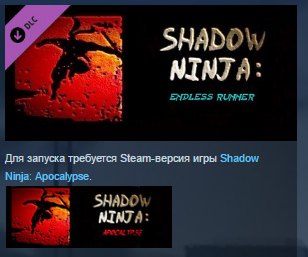 Shadow Ninja: Endless Runner ( Steam Key / Region Free)