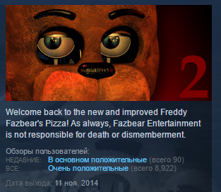 Five Nights at Freddy´s 2 STEAM KEY REGION FREE GLOBAL