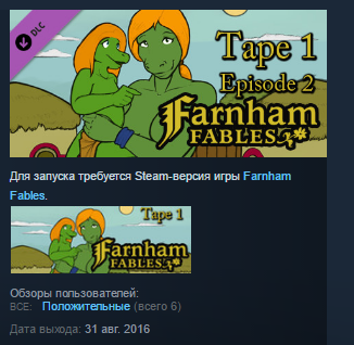 Farnham Fables Tape 1 Episode 2 STEAM KEY REGION FREE