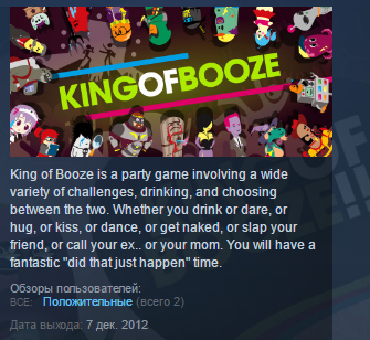 King of Booze: Drinking Game ( Steam Key / Region Free)